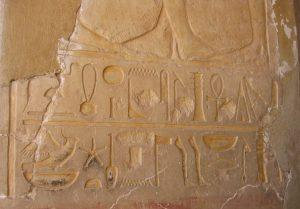hieroglyphics-315121_1280