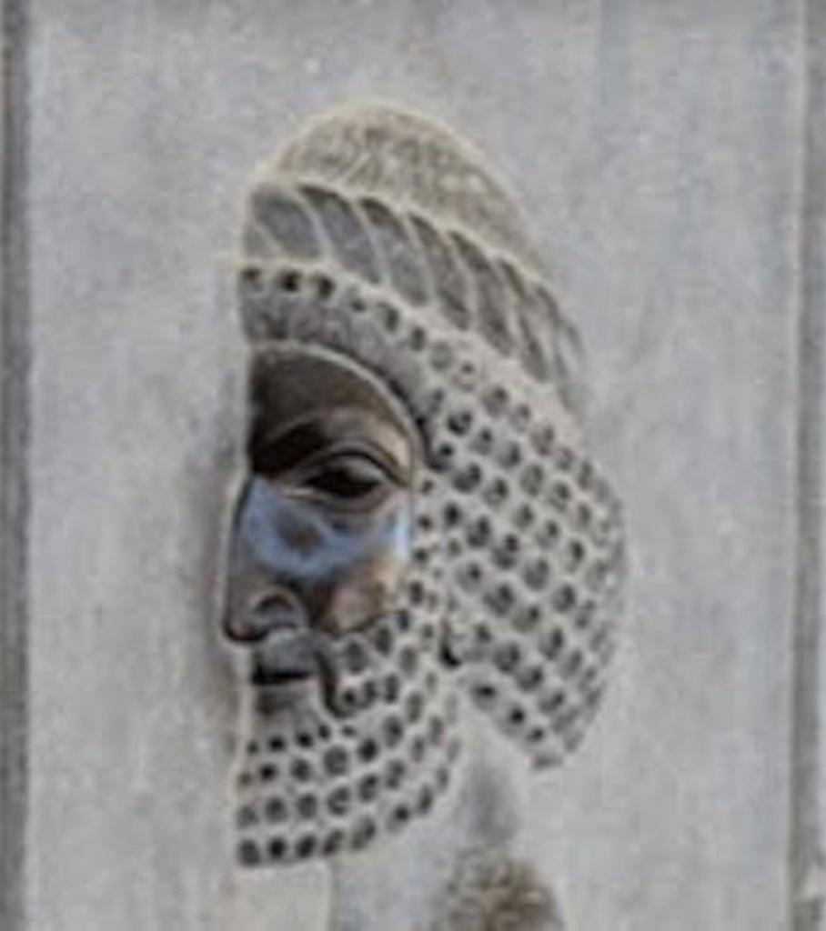 Lana Christian_Persepolis